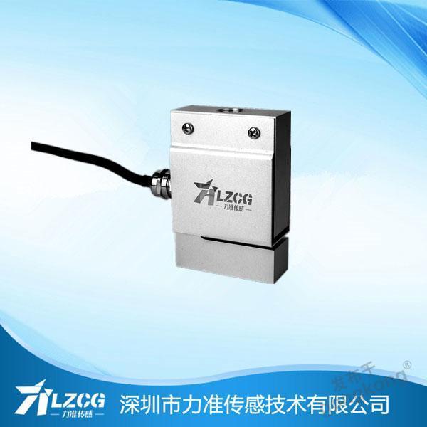 力准 S型传感器LFS-05