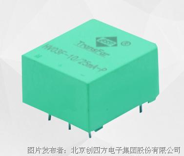 創四方 HV03F-A-P系列電壓傳感器