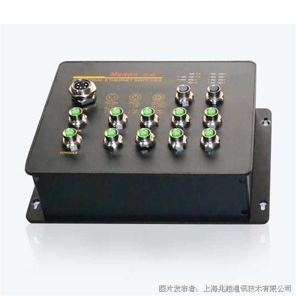 兆越MIES-5710 8FE+2G+2GSFP 二層千兆工業以太網交換機