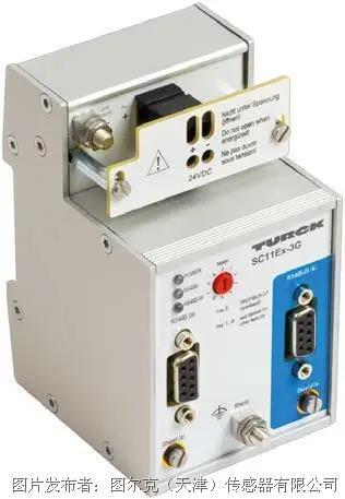 图尔克 SC11EX-3G excom®段耦合器