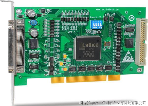 升立德 六轴定位运动控制卡 PCI-9016