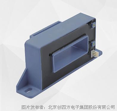 創四方 HS56-A-C系列電流傳感器