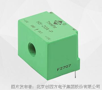 創四方 HS-A-P系列電流傳感器