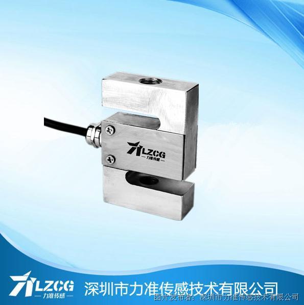 力准 S型传感器LFS-06