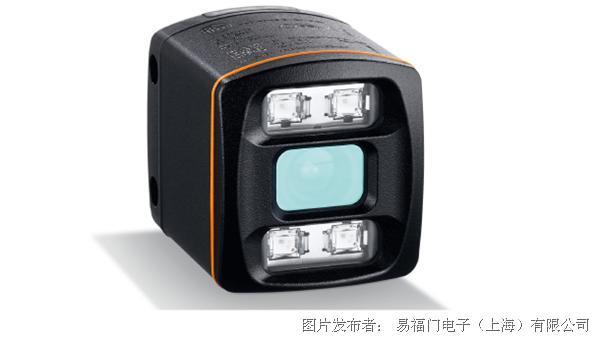 ifm 使用3D攝像頭加速托盤位置檢測