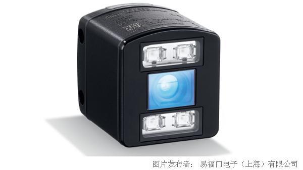 ifm 用于安装在保护面板后面的3D传感器和相机