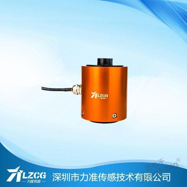 力準 柱式傳感器LF-602