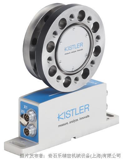 奇石乐Kistler扭矩传感器