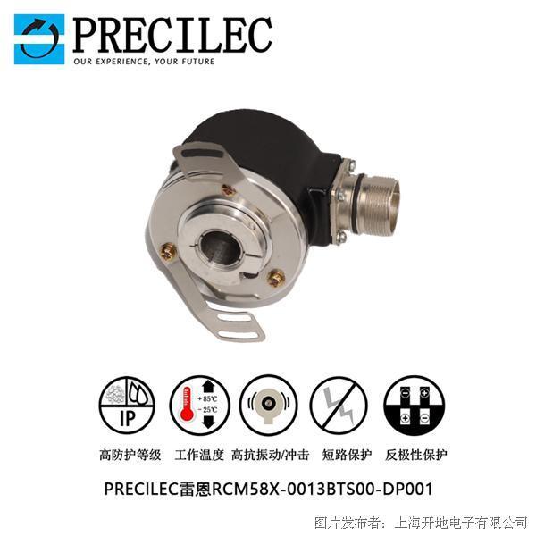 PRECILEC雷恩RCM58X-0013BTS00-DP001增量式编码器