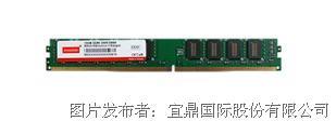 宜鼎国际 DDR4 RDIMM VLP工业用闪存模块