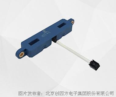創四方 HS72-A-C系列電流傳感器