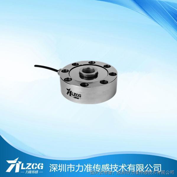 力准 轮辐压式传感器LFC-68