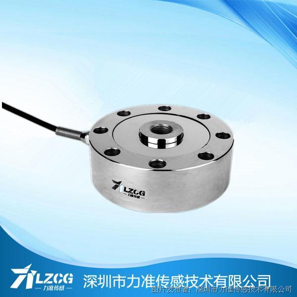 力准 轮辐压式传感器LFC-2