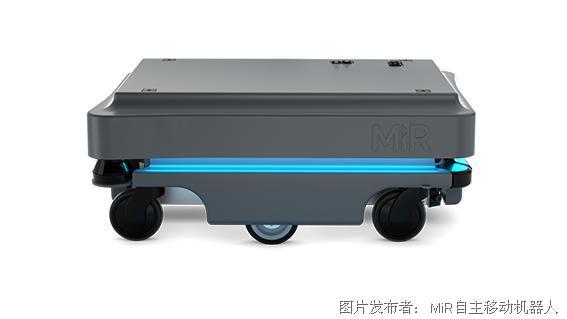 MiR200 | 多任务应用,快速投资回报的自主移动工业机器人