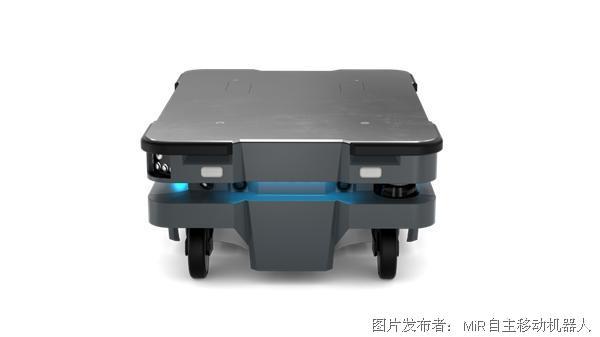 MiR250自主移動機器人