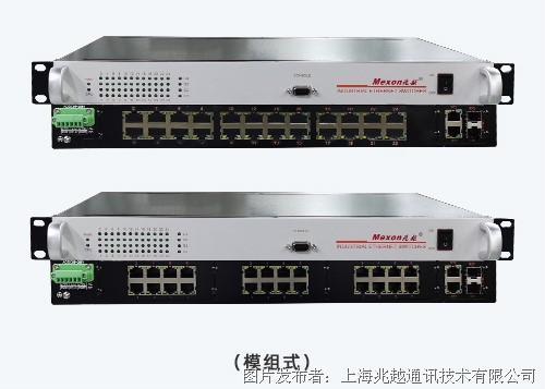 MIER-5226 24FE+2G机架式千兆网管型工业以太网交换机
