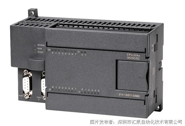 汇辰 CPU224s 14DI/10DO 24VDC 经济型 晶体管