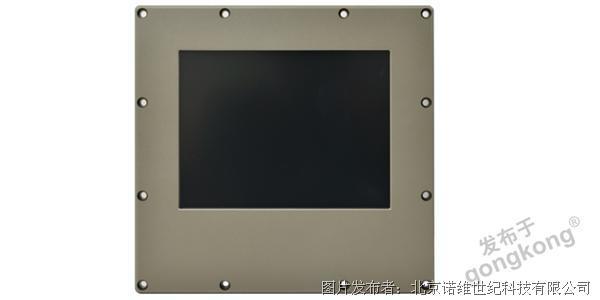 诺维 10.4寸防爆触摸平板电脑/防爆一体机 NPC-8104GTV