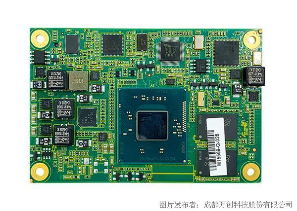 万创科技核心板VT-NanoCOM-BTA