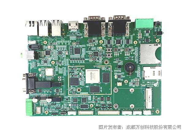 万创科技多接口嵌入式板卡VT-SBC-RK99-MD