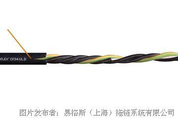 易格斯 動力電纜-CF34.UL.D系列