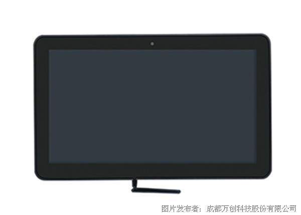 万创科技ARM架构平板电脑VT-HMI56-RK99