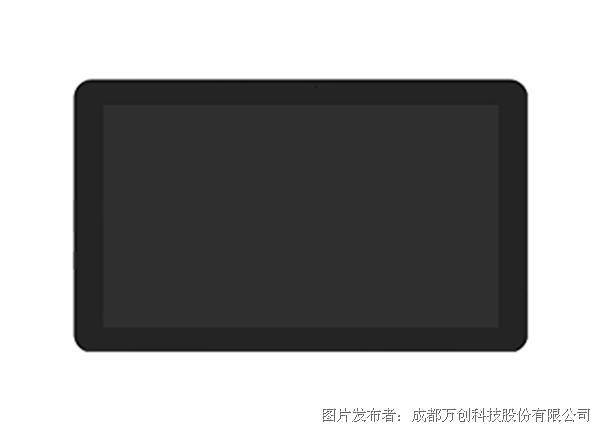 万创科技X86架构平板VT-TAB185-SKLU