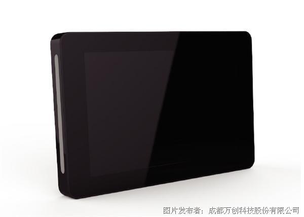万创科技ARM架构平板电脑VT-TAB10-BT