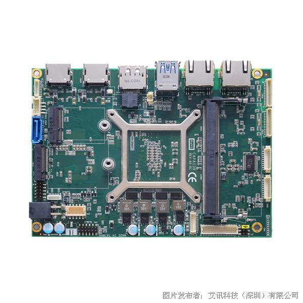 艾讯科技3.5寸支援4显/4K画质主机板CAPA13R