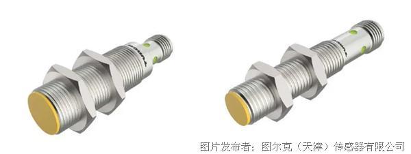 图尔克安全型电感式传感器