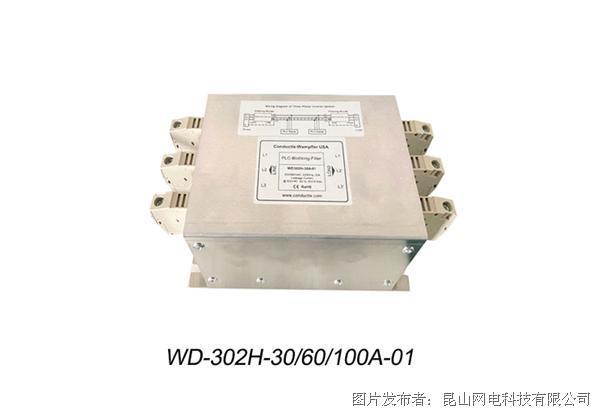 网电科技工业级电力网桥WD-302H-30/60/100A-01