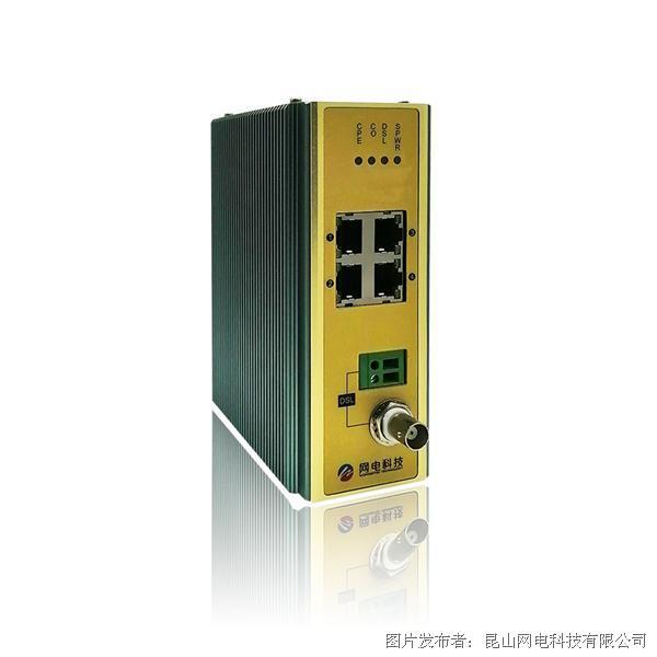 网电科技工业级电力网桥WD-V104-G