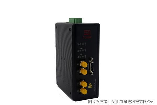 訊記科技DP光纖轉換器dp光纖中繼器