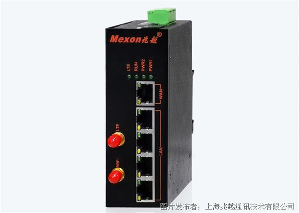 MWG-2621 卡軌式工業無線 4G 路由器