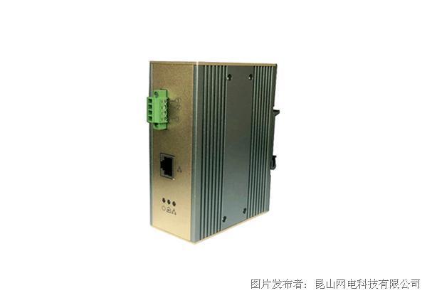 網電科技工業級電力網橋WD-H1200M-G2/G3