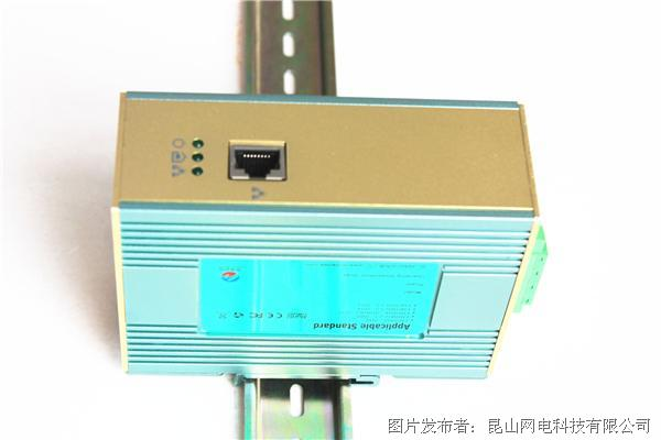 網電科技工業級電力網橋WD-B1001M