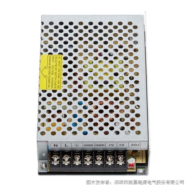 100W单路输出工业电源