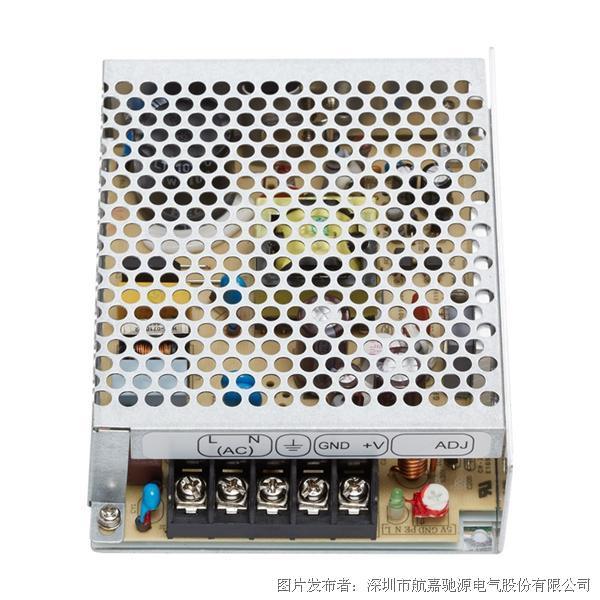 50W单路输出工业电源
