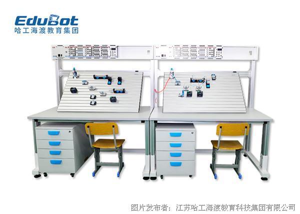 哈工海渡 气动与液压技术基础培训设备