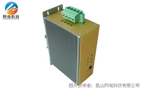 網電科技工業級電力網橋WD-1201M-DIN(D04)