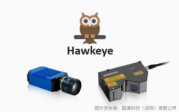 HawkeyePro机器视觉软件