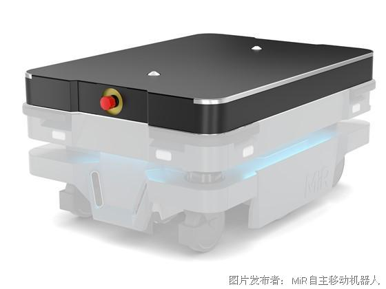 MiR Shelf Carrier 250牵引装置