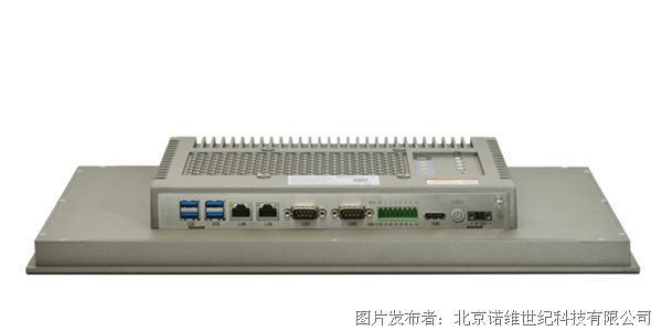 諾維 15.6寸多點電容觸摸工業平板電腦NPC-7156GT