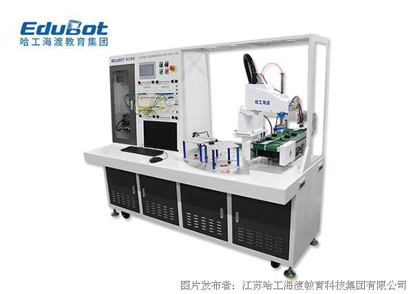 SCARA水平关节机器人实验台/哈工海渡
