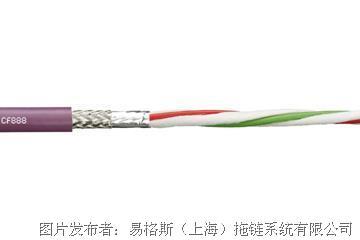 易格斯 總線電纜-CF888系列