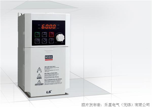 LSIS M100系列变频器