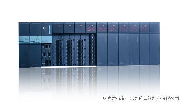 蓝普锋RPC3000系列大型PLC对外亮相