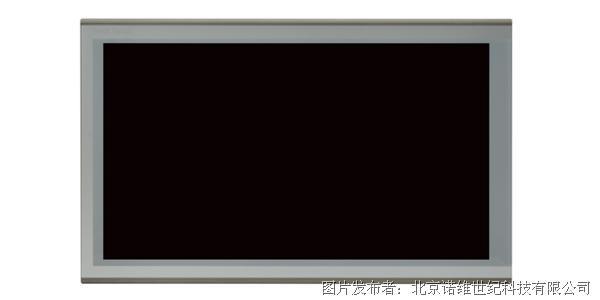 北京诺维工控台产21.5寸电容触摸工业平板电脑NPC-7215GT