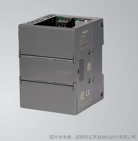Smart Box ——Smart PLC专用物联网模块