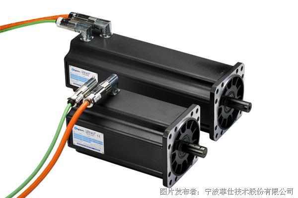 菲仕UltractIII系列交流永磁同步伺服电机